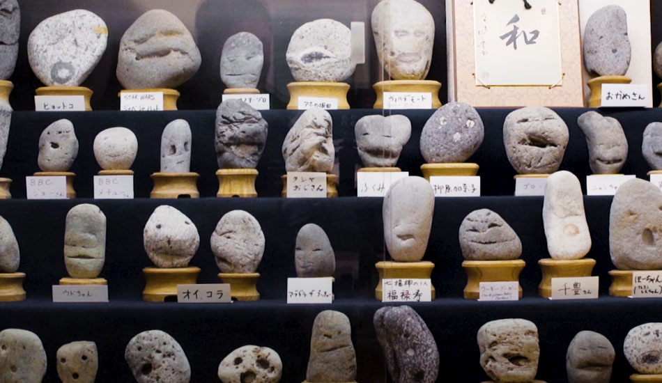 A Japanese Museum That Exhibits Face-Like Rocks