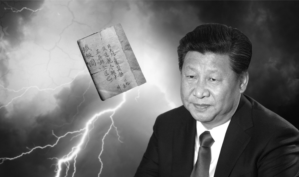 The white feathered bird signals the destiny of china and Xi Jinping