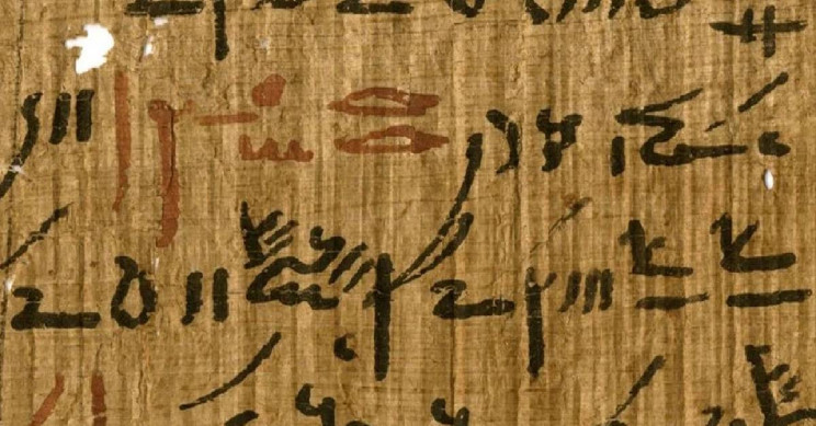 Ancient Egyptian Ink Turned Out to Be Similar to Renaissance Paint