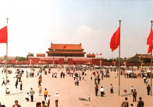 22 Years Since Large Peaceful Protest in China
