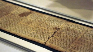 Artificial Intelligence Helps Uncover Author of Elusive Dead Sea Scrolls